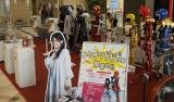 名古屋放送局開催時の模様(C)NHK