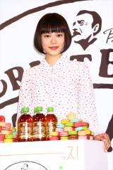 『クラフトボスTEA ノンシュガー』新CM発表会に出席した杉咲花 (C)oricon ME inc.