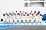 広島国際フェリーポートで行われた就役式(C)STU