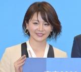 2020年東京五輪・パラリンピック組織委員会の会見に出席した大橋未歩 (C)ORICON NewS inc.