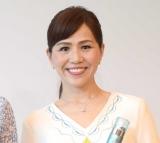 花王『ソフィーナiP』のトークイベントに出席した重太みゆき氏 (C)ORICON NewS inc.