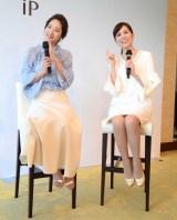 花王『ソフィーナiP』のトークイベントに出席した(左から)吉田明世、重太みゆき氏 (C)ORICON NewS inc.