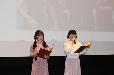 『カードファイト!! ヴァンガード2019』アニメ新シリーズ制作発表会に登壇した(左から)倉知玲鳳、紡木吏佐