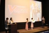 『カードファイト!! ヴァンガード2019』アニメ新シリーズ制作発表会の様子