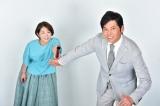 織田裕二&中井美穂が『世界陸上』22年目12大会連続メインキャスターに(C)TBS