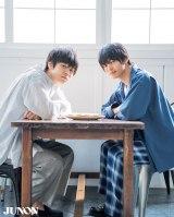『JUNON』6月号に登場した萩原利久(左)と神尾楓珠