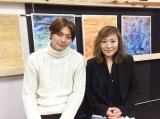 (左から)東啓介、石丸さち子氏=ミュージカル『Color of Life』