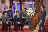 22日放送の『しゃべくり007』に初出演するテミン(SHINee)