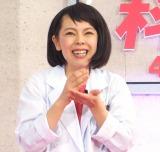 木曜ミステリー『科捜研の女』制作発表記者会見に出席したメルヘン須長 (C)ORICON NewS inc.