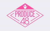 IZ*ONEを輩出した『PRODUCE48』(日本語字幕版)期間限定無料配信開始(C)CJ ENM Co., Ltd, All Rights Reserved