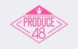 『PRODUCE48』期間限定無料配信