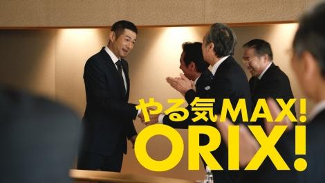 オリックスグループの新CMに出演するイチロー