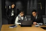 野呂佳代の出演シーン=4月21日放送、『警視庁・捜査一課長スペシャル』(C)テレビ朝日