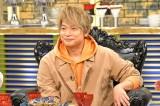 27日放送の『人生最高レストラン』に出演する香取慎吾(C)TBS