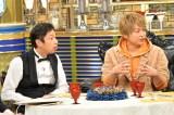 27日放送の『人生最高レストラン』に出演する香取慎吾(右)とMCの徳井義実(C)TBS