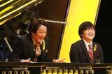 20日放送の『IPPONグランプリ』(C)フジテレビ