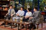 (左から)長嶋一茂、石原良純、高嶋ちさ子、羽鳥慎一(C)テレビ朝日