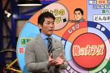 長嶋一茂による「俺のそもそも総研」テーマは「俺のカラダ」(C)テレビ朝日