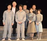 (前列左から)橋本良亮、堤真一、斉藤由貴、シム・ウンギョン、(後列左から)ウィル・タケット、外山誠二、小手伸也 (C)ORICON NewS inc.
