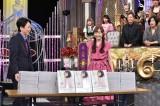 20日放送のバラエティー番組『有吉反省会』の模様 (C)日本テレビ