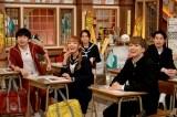生徒として、人気TikToker(ティックトッカー)ねおが初登場(C)テレビ朝日