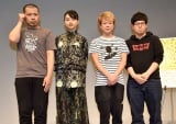 (左から)川原克己、上原実矩、大溝清人、永井和男監督 (C)ORICON NewS inc.