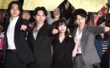 映画『キングダム』初日舞台あいさつに登場した(左から)山崎賢人、吉沢亮、橋本環奈、本郷奏多 (C)ORICON NewS inc.