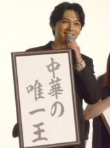 映画『キングダム』初日舞台あいさつに登場した吉沢亮 (C)ORICON NewS inc.