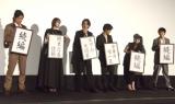 映画『キングダム』初日舞台あいさつの模様 (C)ORICON NewS inc.