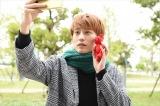 dTV×FOD共同製作ドラマ『花にけだもの〜Second Season〜』第5話より。ORICON NEWS独占カット(C)杉山美和子/小学館(Sho-Comiフラワーコミックス)エイベックス通信放送・フジテレビジョン