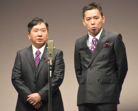 爆笑問題・太田光、ぜんじろうネタに漫才=『タイタンライブ』4月公演に出演 (C)ORICON NewS inc.