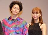 映画『クソみたいな映画』の舞台あいさつに登壇した(左から)稲葉友、内田理央 (C)ORICON NewS inc.