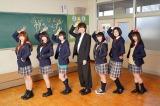 ABCテレビのドラマ『神ちゅ—んず 〜鳴らせ!DTM女子〜』川谷絵音(中央)とのメインビジュアル、その1(C)ABCテレビ