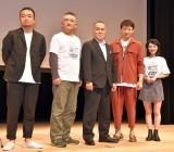 映画『エキストロ』舞台あいさつに登壇した(左から)村橋直樹監督、後藤ひろひと氏、萩野谷幸三、山本耕史、三秋里歩