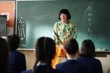 20日放送の『俺のスカート、どこ行った?』で古田新太がクランクイン (C)日本テレビ