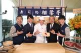 寺尾聰、相葉雅紀のお寿司を絶賛