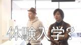 映像配信サービス「GYAO!」の番組『木村さ〜〜ん!』第38回の模様(C)Johnny&Associates