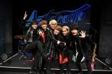 初の東京公演『僕らAぇ!groupって言いますねん』を開催した関西ジャニーズJr.のAぇ!group