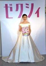 結婚情報誌『ゼクシィ』の12代目CMガール新CM発表会に出席した白石聖 (C)ORICON NewS inc.
