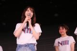 NGT48兼任解除に対する思いを話す柏木由紀(C)AKS