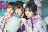 乃木坂46の齋藤飛鳥(中央)が3期生の佐藤楓(左)、与田祐希と浴衣姿を披露