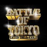 「Jr.EXILE」の新プロジェクト『BATTLE OF TOKYO』ロゴ