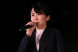 公演冒頭で謝罪したNGT48劇場支配人・早川麻依子氏 (C)AKS