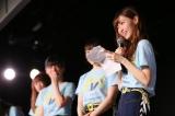 5月18日に卒業公演を行うことも発表した山口真帆(C)AKS