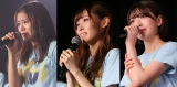 NGT48卒業を発表した(左から)長谷川玲奈、山口真帆、菅原りこ(C)AKS