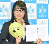 元仮面女子の橋本氏、初当選を報告
