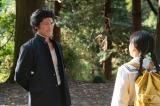 番長・門倉努(板橋駿谷)=連続テレビ小説『なつぞら』第4週「なつよ、女優になれ」より(C)NHK