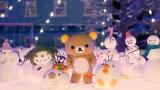 ストップモーションアニメの技術の高さがこのシーンを可能にした(C)2019 San-X Co., Ltd. All Rights Reserved.