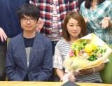 """""""出会いのラジオ""""で幸せ生報告した(左から)柏原竜二、八木菜緒 (C)ORICON NewS inc."""