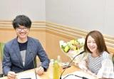 """""""出会いのラジオ""""で幸せ生報告した(左から)柏原竜二、八木菜緒"""